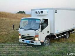 Рефрижератор JAC N75 COND