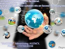 Реклама контекстная, SEO-продвижение вашего бизнеса. - фото 3