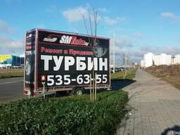 Реклама на мобильных билбордах