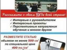 """Реклама в газете """"Караван"""" по выгодной цене!!!"""