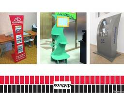 Рекламный холдер, стойка под флаера и визитки (изготовление)