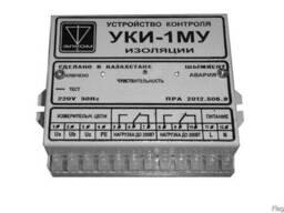 Реле контроля изоляции УКИ-1МУ