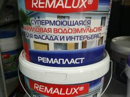 Remalux акриловая водоэмульсия для фасада и интерьера