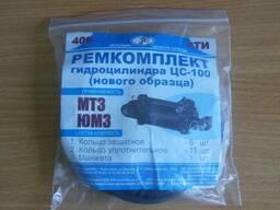Ремкомплект гидроцилиндра ЦС 100