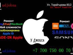 Ремонт сотовых телефонов, iPhone, iPad, MacBook, Apple Watch