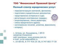 Представительство интересов клиента в судах всех инстанций