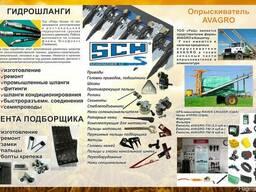 """Режущие системы """"Шумахер"""" - фото 2"""