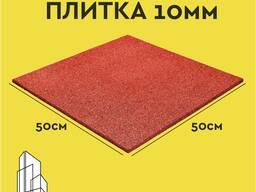 Резиновая плитка 10мм бесплатная доставка