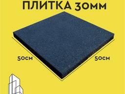 Резиновая плитка 30мм бесплатная доставка