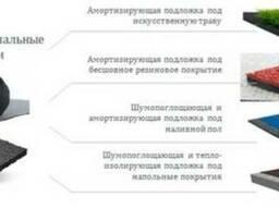 Резиновые рулонные подложки Basic 650/1000/1200 - фото 2