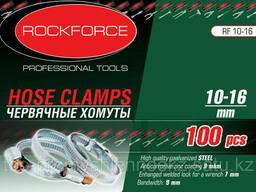 Rockforce Хомут червячный металлический 100-120мм, 25шт(антикорозийное покрытие Zn. ..
