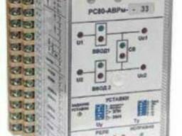 Устройства автоматического включения резервного питанияРС80