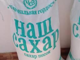 Сахар свекловичный Россия ГОСТ 33222-2015