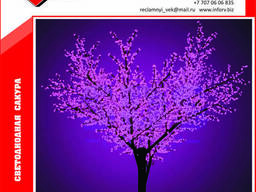 Сакура светодиодное дерево