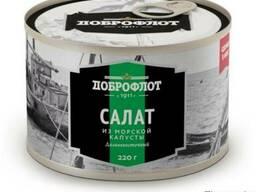 Салат из морской капусты «Дальневосточный»
