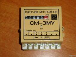 Счетчик часов наработки электромеханический СМ-3МУ
