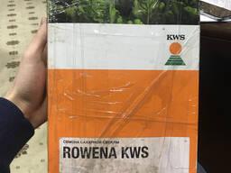 Семена Сахарной Свеклы Rowena KWS