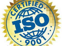Сертификация системы менеджмента качества СТ РК ISО 9001