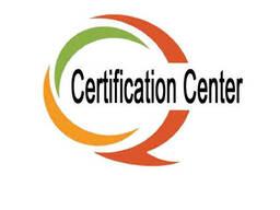 Сертификаты СТ РК ISO/IEC 27001-2015