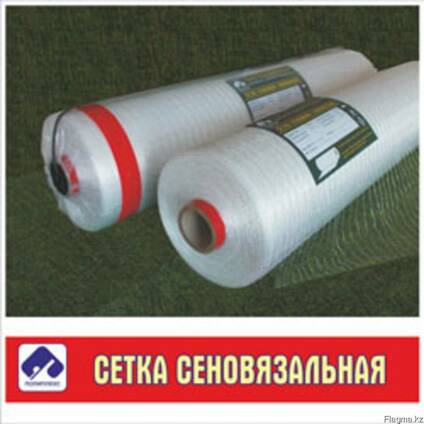 Сетка сенажная (тюковочная) 1,23/3000 п. м.