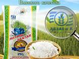 Оптом рисовая крупа Кызылорда - фото 2