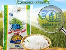 Шлифованный рис сезон-2020