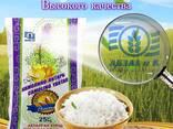 Оптом рисовая крупа Кызылорда - фото 1