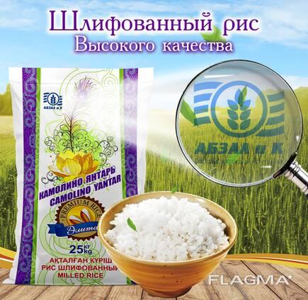 Оптом рисовая крупа Кызылорда