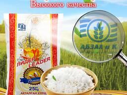Купить рис оптом! Янтарь Лидер