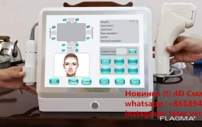 Sincoheren Аппарат 4D Ulti-max для лифтинга