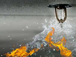 Системы автономного и автоматического пожаротушения