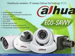 Системы видеонаблюдения и контроля доступа. - фото 3