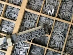 Скупка сплава ГАРТ и типографских шрифтов