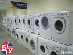 Скупка стиральных машин в г. Алматы