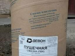 Смазка пушечная ПВК, консервационные смазки