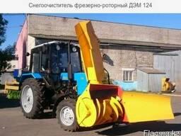 Снегоочиститель фрезерно-роторный ДЭМ-124