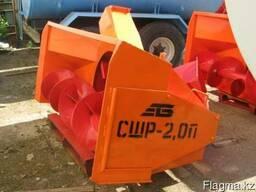Снегоочиститель шнекороторный механический СШР-2, 0П