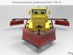 Снегопах-валкователь универсальный СВУ-7, СВУ-10