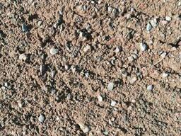 Сникерс(бетонная смесь)