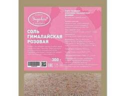 Соль гималайская розовая «Эндакси» 300г