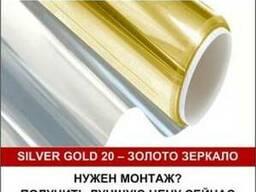 Солнцезащитная зеркальная оконная пленка Silver Gold(1,52*30