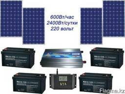 Солнечная Электростанция 2,4 кВт/сутки