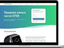 Создание продающего Landing Page