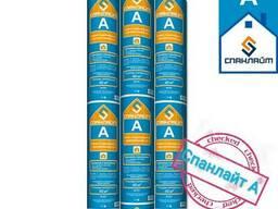 Спанлайт А в Шымкенте гидро-ветрозащита