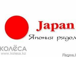 Спецтехника из Японии