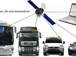 Спутниковый мониторинг, G-Track расход топлива в Алматы,