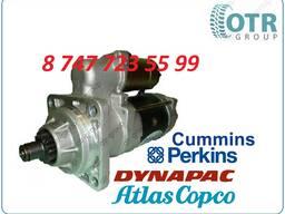 Стартер Atlas Copco, Dynapac, Cummins 2873K114