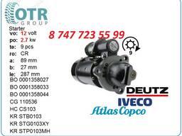 Стартер Atlas Copco xas 35 0001359046