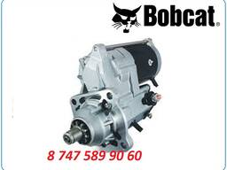 Стартер Bobcat 863, 864, 873, 883