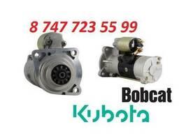 Стартер Bobcat S175, S185, S250 6685190